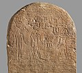 Donation Stela of Osorkon I dated to year 6 MET DP-12500-004.jpg