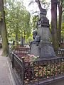 Dostoevsky grave from right side 2009.jpg