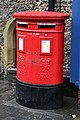 Double Pillar Box - geograph.org.uk - 630146.jpg