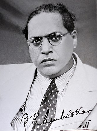 Ambedkar family - Image: Dr. Babasaheb Ambedkar and his signature