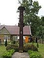 Dusetos, Lithuania - panoramio (57).jpg