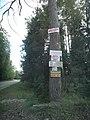 Dzerzhinsky District, Kaluga Oblast, Russia - panoramio (50).jpg