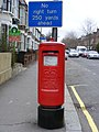 E17 Type K Post office letter box - Flickr - sludgegulper.jpg