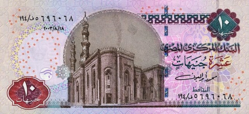 EGP 10 Pounds 2003 (Front).png