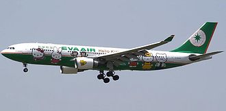 Hello Kitty - The Hello Kitty Airbus A330-200.
