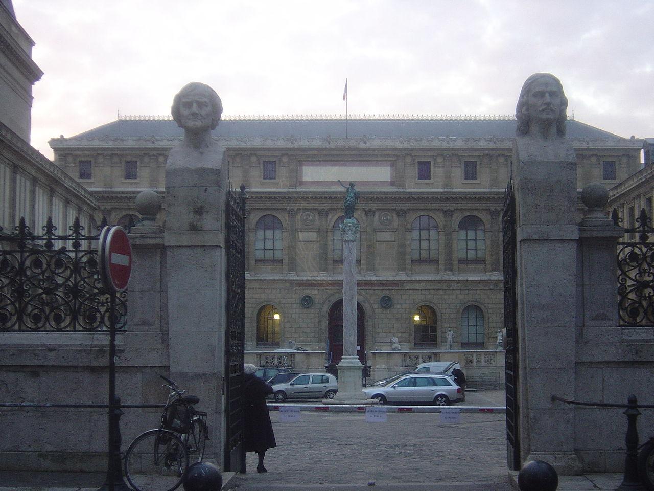 File ecole des beaux arts paris main entrance 2011 jpg wikimedia commons - Ecole des beaux arts paris ...