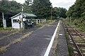 Eda Station (Fukushima) 06.jpg