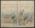 Edo meisho-Famous Sites of Edo MET JIB79 a 004.jpg