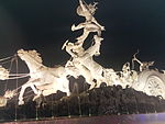 Educational & heritage city kota rajasthan 2014-05-11 02-28.jpg