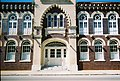 El Centro West Tampa01.jpg