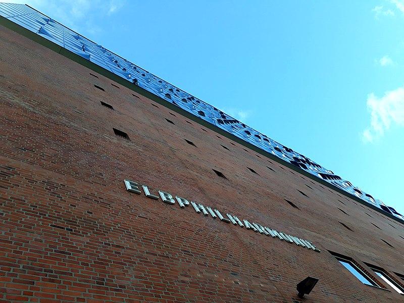 File:Elbphilharmonie AS 7.jpg
