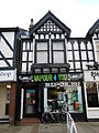 Electronic cigarette shop, Northwich (1).JPG