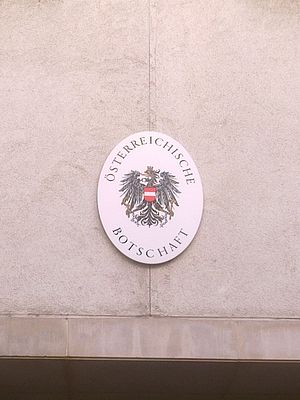 Embassy of Austria, London - Image: Embassy of Austria in London 2