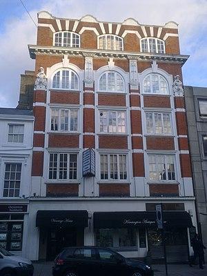 Embassy of Nicaragua, London - Image: Embassy of Nicaragua in London