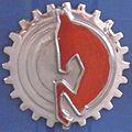 Emblem Frisky.JPG