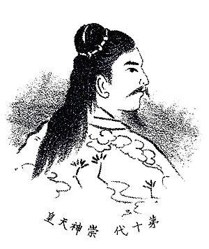 Emperor Sujin - Image: Emperor Sujin