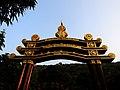 Entrance Rajgir DSCN8282 1.jpg