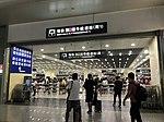 Entrance South 1 of Hongqiao Railway Station.jpg