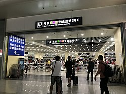 Entrance South 1 of Hongqiao Railway Station.jpg