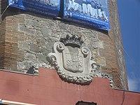 Escudo heraldico - panoramio (257).jpg
