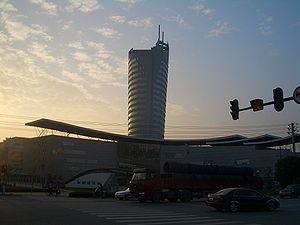 Ezhou - Ezhou television company tower