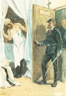 Perquisition En Droit Francais Wikipedia