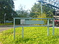 FH Offenburg (242612860).jpg