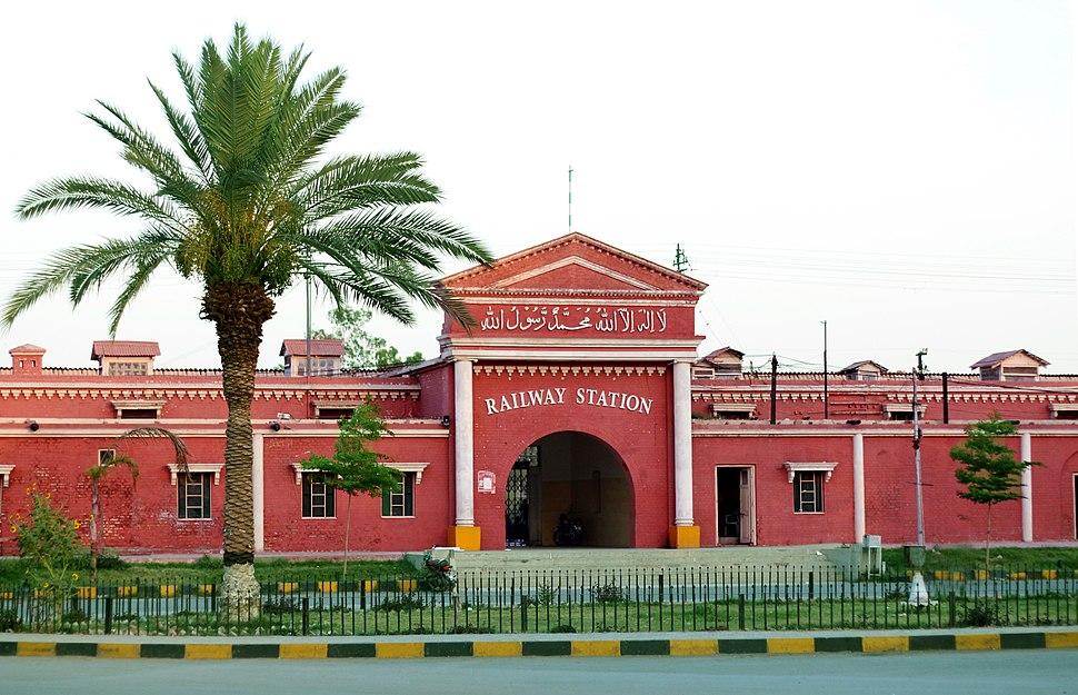 Faisalabad Railway Station (Lyallpur)