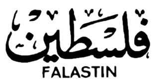 <i>Falastin</i>