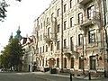Fasad Kiev.JPG