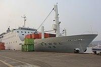 Ferry Sewol 1.jpg