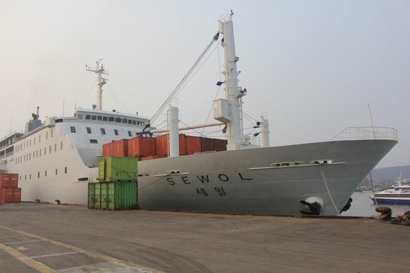 ファイル:Ferry Sewol 1.jpg
