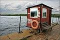 Ferry crossing Daugava - panoramio.jpg