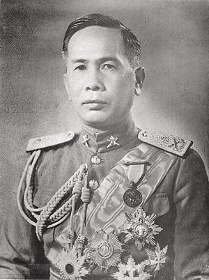 History of Thailand (1932–1973) - Field Marshal Plaek Phibunsongkhram was Prime Minister and virtual military dictator of Thailand from 1938 to 1944 and 1948 to 1957.