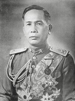 Plaek Phibunsongkhram - Image: Field Marshal Plaek Phibunsongkhram