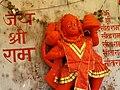 Figurine at Hindu Shrine - Along Ghats - Varanasi - Uttar Pradesh - India (12499092533).jpg
