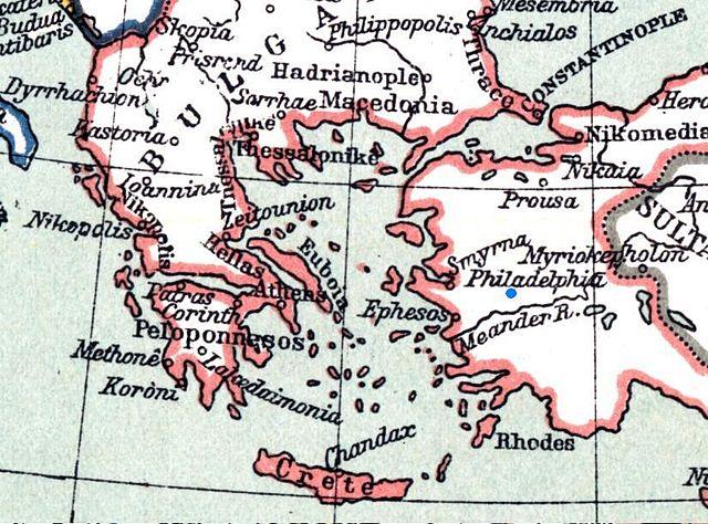 Alaşehir_3