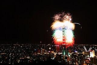 Taipei 1011