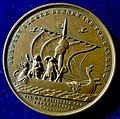 First Schleswig War 1848-1852 Danish Medal 1850 ND for Scandinavian Volunteers aiding Denmark, obverse.jpg