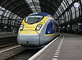 First commercial Eurostar service at Amsterdam Centraal station 2.jpg