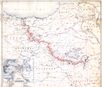First republic of Armenia-west borders by Woodrow Wilson