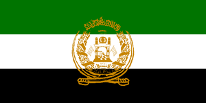 Flag of Afghanistan (WFB 1996).png