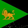 Flag of Persian Customs.png