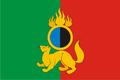 Flag of Pervouralsk (Sverdlovsk oblast).png