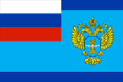 Flag of Rostransnadzor.png