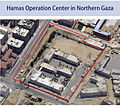 Flickr - Israel Defense Forces - Hamas Operation Center.jpg