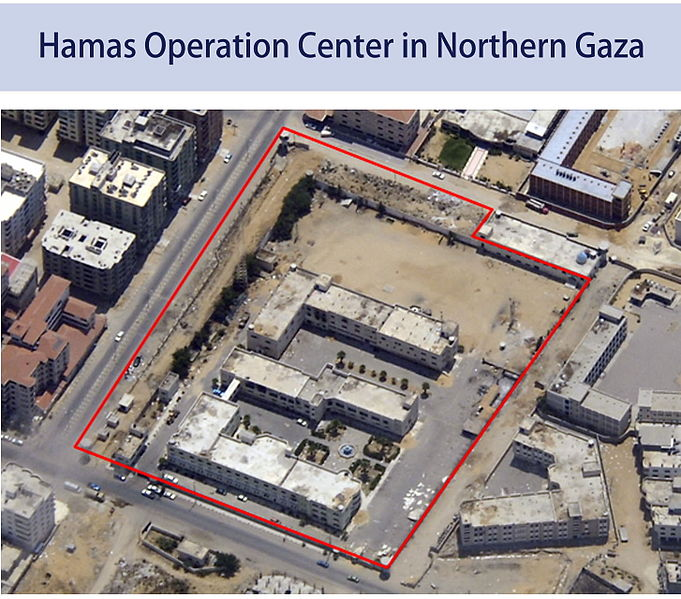 File:Flickr - Israel Defense Forces - Hamas Operation Center.jpg