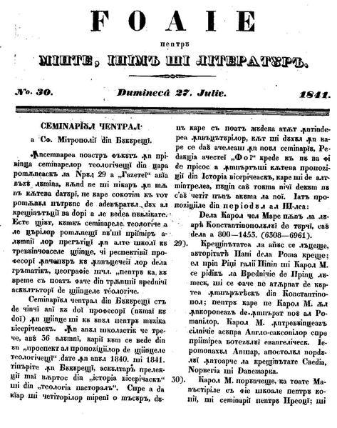 File:Foaie pentru minte, inima si literatura, Nr. 30, Anul 1841.pdf