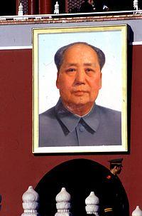 Πορτραίτο του Μάο Ζεντόνγκ στην πύλη της Απαγορευμένης Πόλης