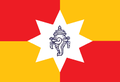 Former Travancore flag-Martanda Varma.png